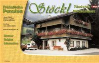 Pension Stöckl - Pension Stoeckl Wildschoenau