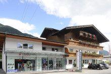 Gästehaus Busslehner Achenkirch am Achensee, Tyrol