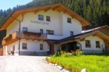 Bauernhof VALRUNZHOF - Am SEILBAHNCENTER