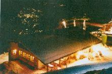 Panoramarestaurant Elfer / Agrar