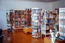 Bücherei in der Volksschule