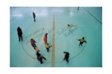 Eislaufhalle Zell am See
