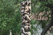 Froschkönigbrunnen - SOS-Kinderdorf