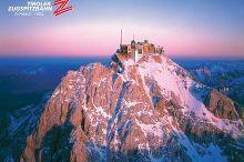 Domaine skiable de la Zugspitze