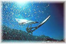Windsurfing Silvaplana-St. Moritz